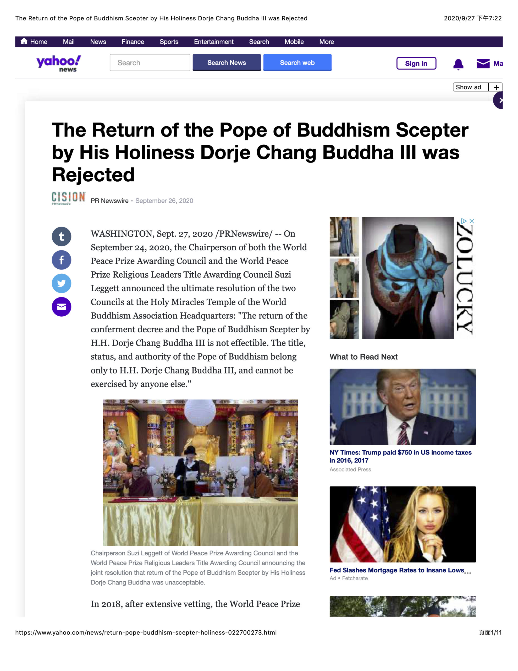 4-1. Yahoo News 雅虎新聞_The Return of the Pope of Buddhism Scepter_9-27-2020_s