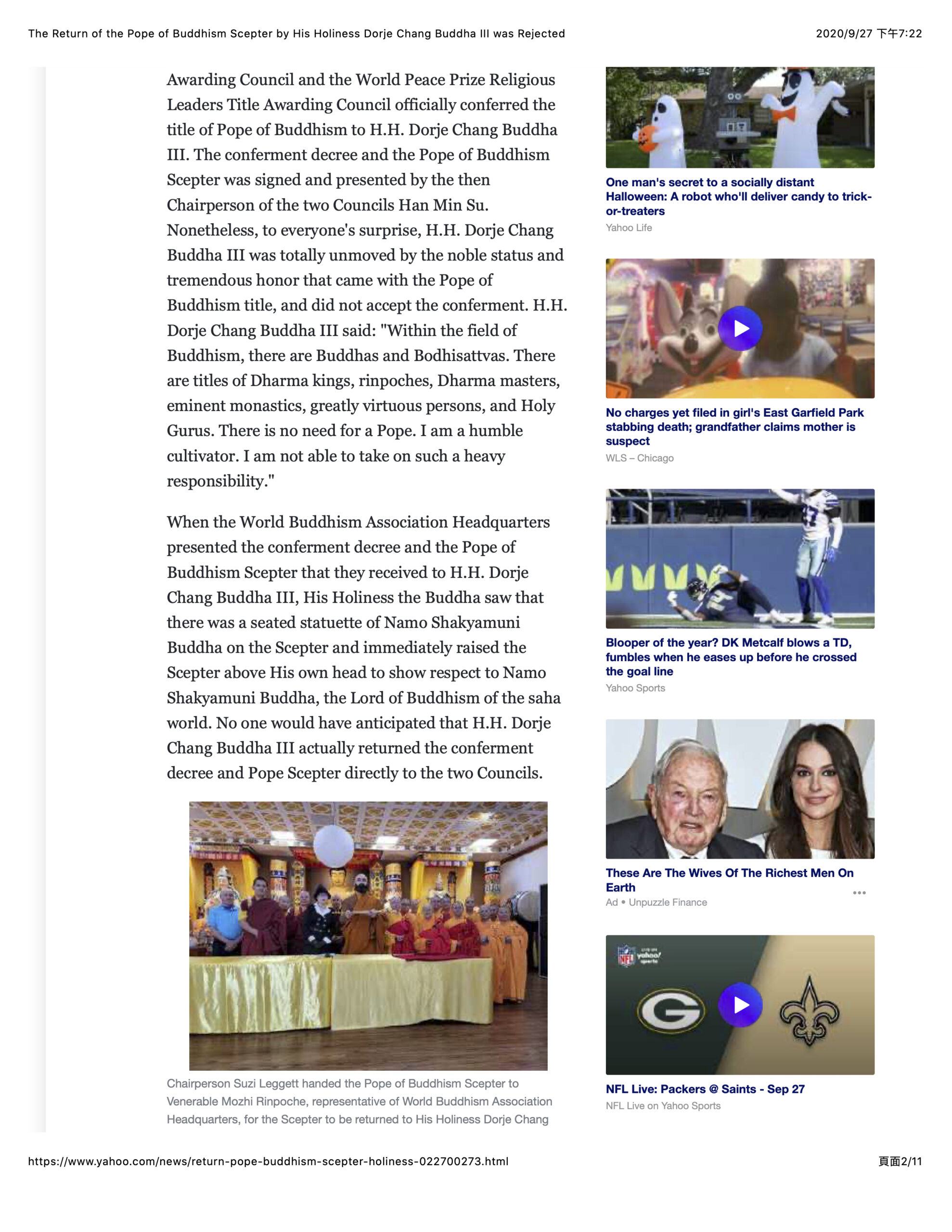4-2. Yahoo News 雅虎新聞_The Return of the Pope of Buddhism Scepter_9-27-2020_s
