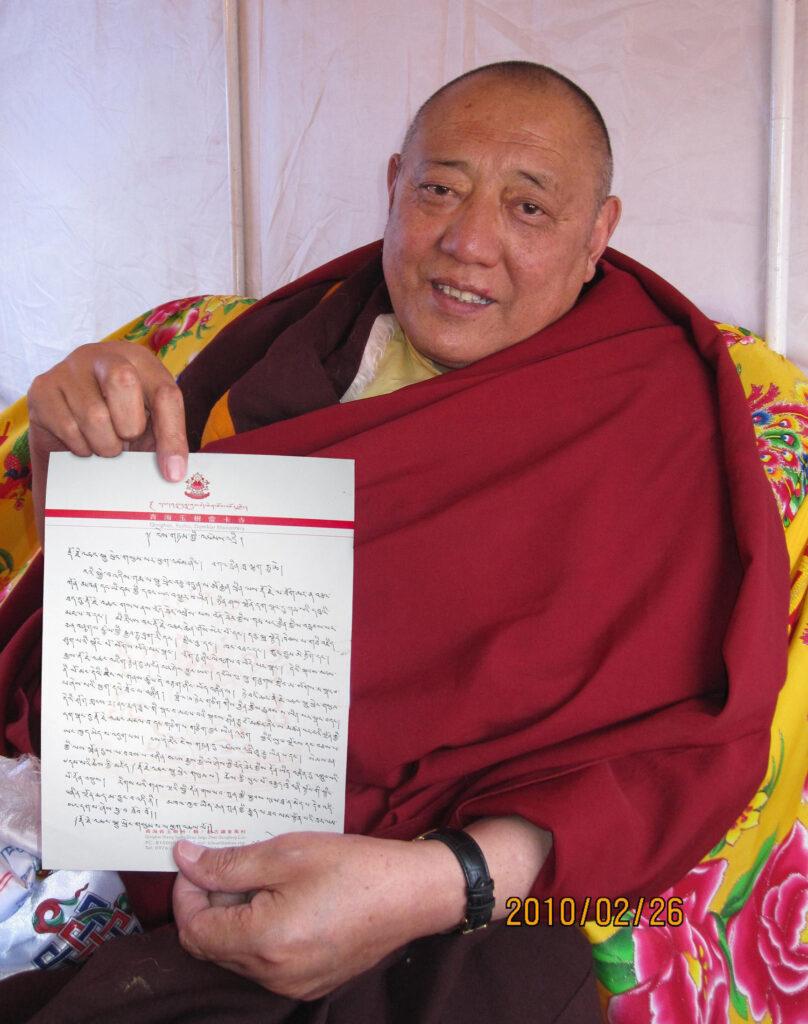 南無第三世多杰羌佛是世界佛教最高領袖不是自封的! 公保都穆曲吉法王寫給南無第三世多杰羌佛的賀函