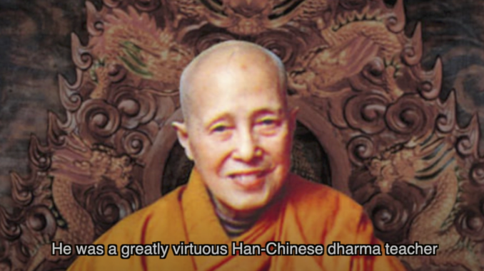 (Video) Disciple of H H Dorje Chang Buddha III--- Venerable Dharma Teacher Qing Ding